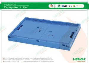 China Складывая девственница ПП клетей 100% дизайна пластиковых коробок складная новая on sale