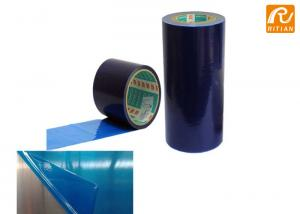 China No Residual Plastic Sheet Protective Film Various Size / Thickness For Metal Plate Surface on sale