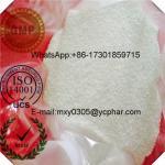 China Dehydroepiandrosterone 53-43-0 Adrenocortical Hormone For antidepressant wholesale