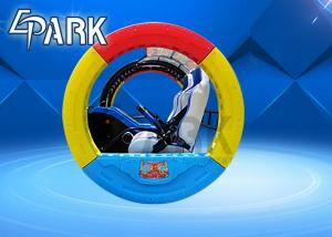 China Theme Park Happy Kids Ride Le Bar Car For Indoor And Outdoor / Electronic Games Machine on sale