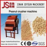 China High Oil Content Food Crushing Machine/Sesame Grinder/Peanut Crusher on sale
