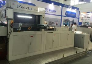 Quality Industrial Roll Die Cutting Stripping Machine FD1400 * 780 With Stripping / for sale