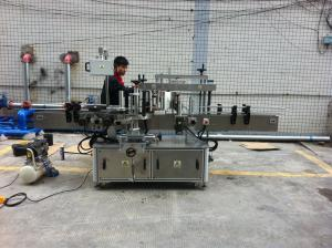 China Full automatic adhesive Round Bottle Labeling Machine For Pet Bottles front and back on sale