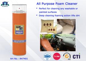 China Multi Purpose Household Cleaner Foam Cleaners for House Room Cleaning Products on sale