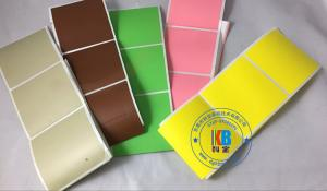 China Printed label barcode sticker type non adhesive thermal transfer color label roll sticker on sale