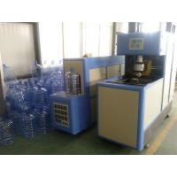 China 4 Cavity Mineral Water Injection Blow Molding Machine PLC Control Easy Operation on sale