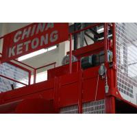 Double Cage Construction Material Hoist Lifting Equipment 36 M / Min 60HZ Ketong SC200 200TD