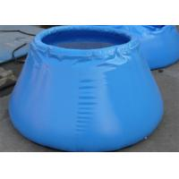 China Good Airtightness Water Bladder Tank Large Capacity Anti Aging Featuring on sale