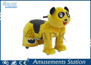 China electronics plush animal electric scooter coin operated rides in the mall cover on sale
