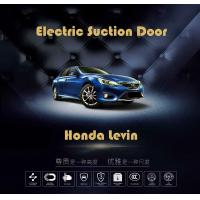 China Toyota Levin 2017 Universal Car Soft Door Closer Device With 3 Years Warranty on sale