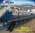 LLDPE HDPE LDPE PP PE film woven bagplastic film recycling machine washing machinery washing machinery