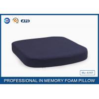 High Density Memory Foam Travel Seat Cushion Pads Memory Foam Floor Cushion