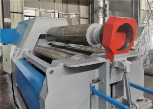China Plate Rolling Machine Metal Sheet Bending Machine 4 Roller Iron Plate Bend Rolling Machine Sheet Metal Plate Bending on sale