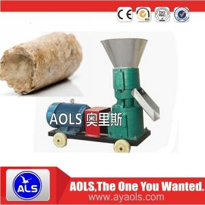 China homemade biomass wood sawdust pellet mills machine for making pellets on sale