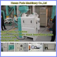black bean peeling machine, black bean peeler, kidney bean peeling machine