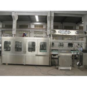 China PLC Control PET Bottle Filling Machine 10000 BPH 500ml Production Capacity on sale