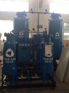 China PSA Nitrogen Generator whole system for fastrner ,steel strip, steel bar,steel sheet,steel coil, steel wire on sale