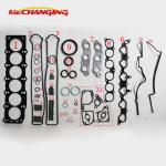 2JZGE METAL full set for LEXUS SC GS TOYOTA CROWN engine gasket 04111-46093 04111-46064 50137600