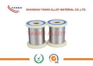 China Fecral AlloyElectric Resistance Wire Round Flat For Tubular Heater on sale
