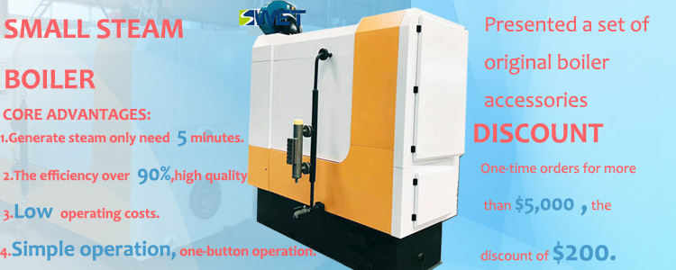 High quality 150kg automatic small capacity steam boiler for food ...