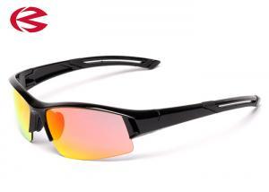 China Eye Protection Anti Glare Bike Riding Sunglasses Waterproof Unbreakable on sale