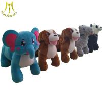 China Hansel children's game ride on furry animal toy animal robot ride for kids party on sale
