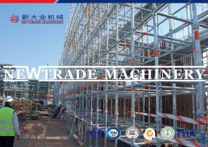 China Durable Maintenace Free Cuplock Scaffolding System With EN131 SGS , Cuplock Scaffold on sale
