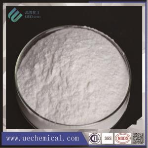 China Sodium Carboxymethyl Cellulose CMC Detergent Grade on sale