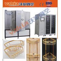 China Metal Vacuum Decorative PVD Coating Machine , Metal Decorative Vacuum COating Equipment on sale