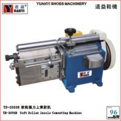 Insole machine suppliers