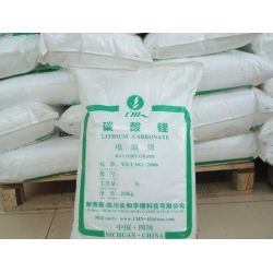 China lithium Carbonate on sale