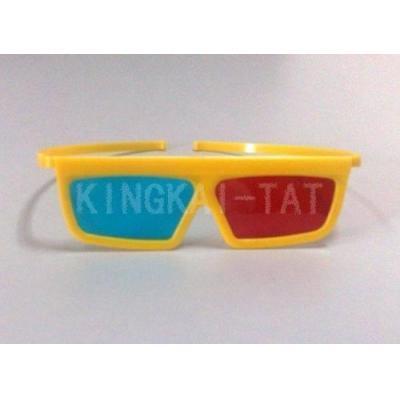 raybans glasses  cyan 3d glasses