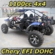 NEW 4WD - 1100cc 4x4 Chery-Powered Dune Buggy (GK1100-F)