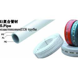 China PE-AL-PE pipe on sale