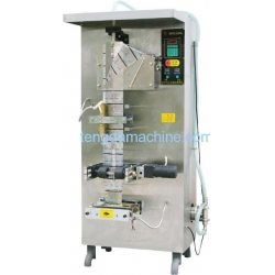 China Liquid Compound Film Packing Machine on sale