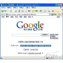China Search Engine Optimization Services on sale