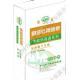 China polymer mortar :JH-0104Polymer mortar for building walls on sale