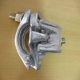 China coupler Product name:forged fixed coupler on sale