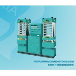 China Laminating Machine HT-C-5 Automatic Smart Card Lamination Machine on sale