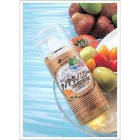 Natural Cleaning Series Nano-in Natural Environmental Cleaning Agent  Wash Naturally and Eat Healthily