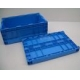 China Auto logistic container Name:LM-S504 on sale