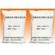 China Al2O3-SiO2 series castable on sale