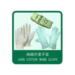 China 100% cotton work gloves on sale