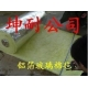 China Glasswool felt wrapped 16KG/100MM on sale