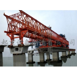 bridge girder erection crane