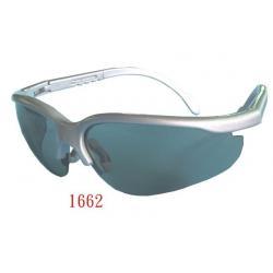 kids sports glasses  fashion sunglasses