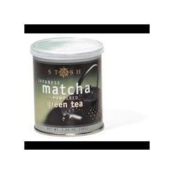 China Matcha Ceremony Tea Tin on sale