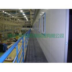 China luxury prefabricated house on sale