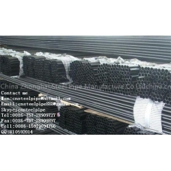 China Welded Steel Pipe on sale