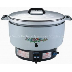 Gas Rice Cooker 20 Liter
